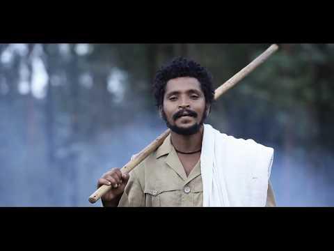 Ethiopian Music: Anteneh Tesfaye አንተነህ ተስፋዬ (ወዲህ በል) - New Ethiopian Music 2018(Official Video) thumbnail