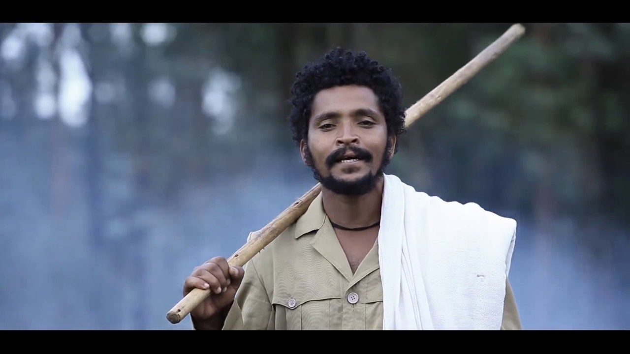 Anteneh Tesfaye - Wedih Bel ወዲህ በል (Amharic)