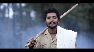 Ethiopian Music: Anteneh Tesfaye አንተነህ ተስፋዬ (ወዲህ በል) - New Ethiopian Music 2018(Official Video)