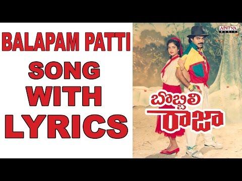 Balapam Patti Full Song With Lyrics - Bobbili Raja Songs - Venkatesh, Divya Bharati, Ilayaraja
