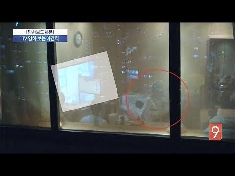 TV 영화 보는 이건희 회장…3년 반만에 모습 공개[TV조선 단독]