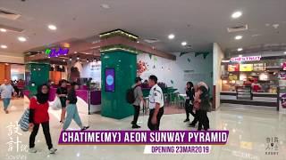 Retail Kiosk Set Up Chatime Malaysia Sunway Pyramid
