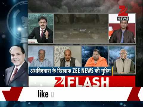 Zee Media unravels mystery of Mumbai's Mukesh Mill- Part 2