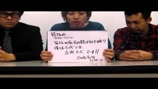 アジアントール菅野の「yahoo!知恵袋のアホたち②」