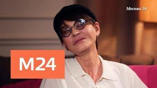 """Важная персона"": Ирина Хакамада - Москва 24"