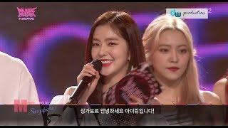 170815 뮤직뱅크 싱가포르 Music Bank Singapore 아이린 MC Irene