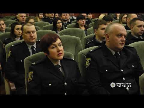 ГУ Національної поліції в Харківській області: В обласному главку харківської поліції вшанували колег-ліквідаторів аварії на Чорнобильській АЕС