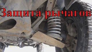видео NIVA 46 - тюнинг нивы для бездорожья