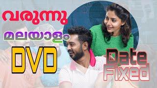 New malayalam DVD update #12