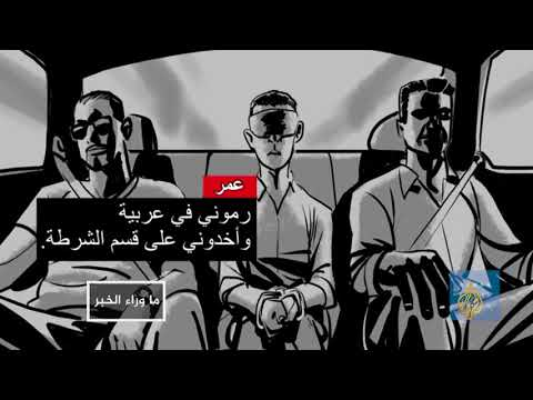 قانون بمصر يقنن حجب المواقع والصحف الإلكترونية