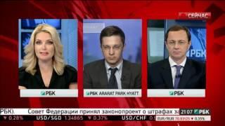 К чему приведет заморозка бюджета России?