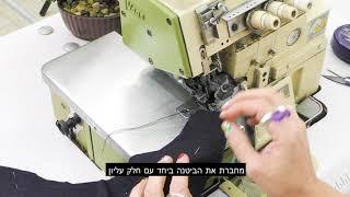 איך תופרים בגד ים גופיה? המדריך המלא