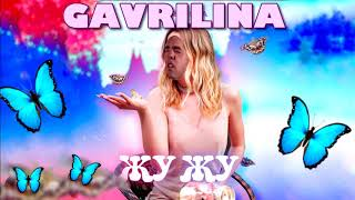 GAVRILINA — Жу Жу (Right Version) Gachi Remix