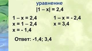 Модуль числа