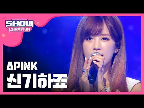 (episode-154) APINK - A Wonderful Love (신기하죠)