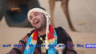 Best Rajasthani Folk Song Ever _ Kesariya Balam Aavo Ni _FULL HD VIDEO