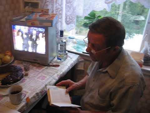 Сасово Вик Мих 2009