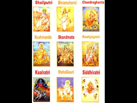 Devi Geet - Awadhi