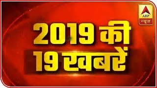 The sixth phase of polling for Lok Sabha elections 2019 ended on Su...