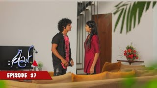 Ras - Epiosde 27 | 11th February 2020 | Sirasa TV - Res Thumbnail