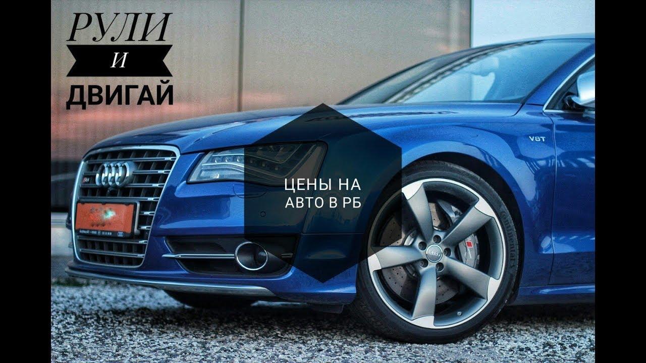 Region7.by представляет - Opel Astra G. Стоимость 6950$ - YouTube