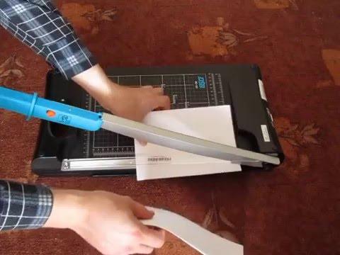 Резак для бумаги гильотинный своими руками