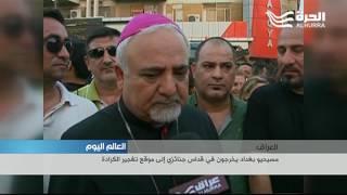 مسيحيو بغداد يخرجون في قداس جنائزي إلى موقع تفجير الكرادة
