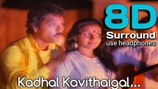 Kadhal Kavithaigal  8D   Gopura Vasalile-Kadhal Kavithaigal video song    break free musix