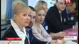 Выборы-2015. Избирательный участок №1 Центрального района города Минска