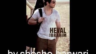 haval ibrahim NEW BY SHOSHO BARWARI