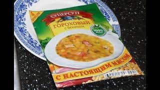 Гороховый суп из пакетика Рецепт на упаковке