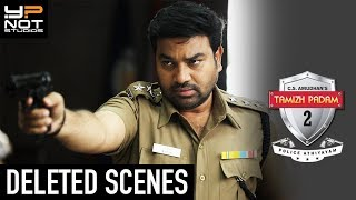 Tamizh Padam 2 Deleted Scenes - Police Athiyayam | Shiva | Iswarya Menon | Y NOT Studios