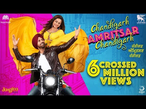 CHANDIGARH AMRITSAR CHANDIGARH I Official Trailer | Gippy Grewal I Sargun Mehta | Releasing 24th May