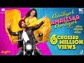 CHANDIGARH AMRITSAR CHANDIGARH I Official Trailer Gippy Grewal I Sargun Mehta Releasing 24th May