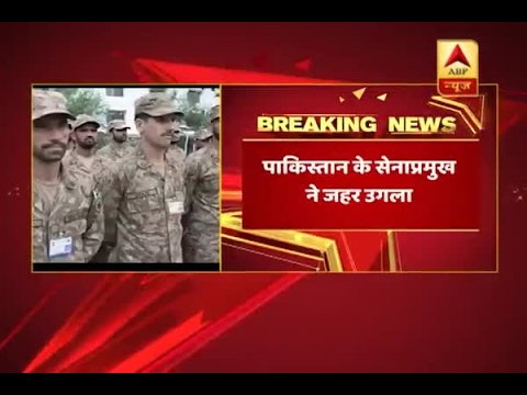 Pakistan Army Chief Qamar Javed Bajwa visits troops along LoC; repeats Kashmir rant