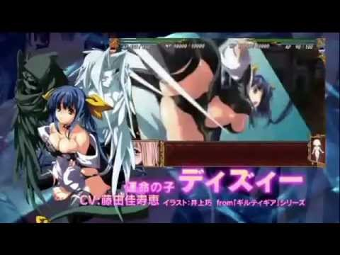 English Patch Japanese Games Psp
