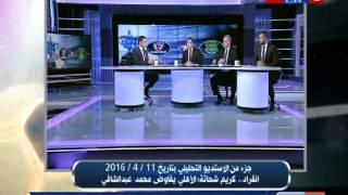 بالفيديو| كريم حسن شحاتة: الأهلي يفاوض عبد الشافي