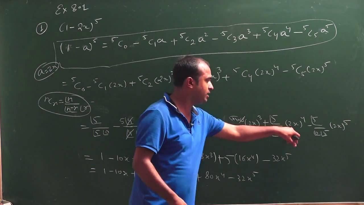 ncert maths class 11 pdf