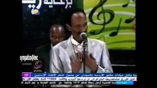 محمود تاور / اول تبادي بحبك / Mahmoud Tawor