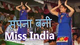 Sapna Chaudhary live dance    सपना बनी मिस इंडिया    Haryanvi New Song sapna 2016