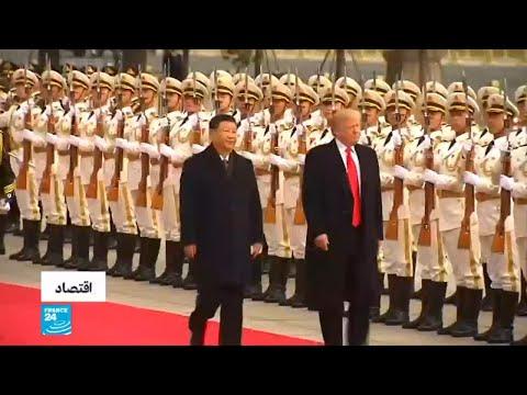 الحرب التجارية في تصاعد بين بكين وواشنطن  - نشر قبل 60 دقيقة