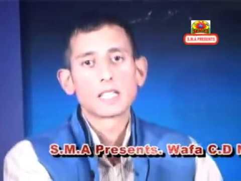 Latest Kashmiri song Myani yara by Aadil manzoor shah