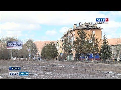 В Сорске на некоторых улицах нет уличного освещения. 17.04.2019