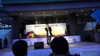 タイフェスティバル大阪2011 T-POP Palaphol (パラポン)(5曲目)