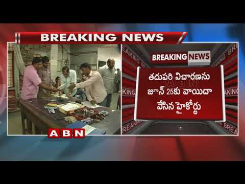 High Court Orders Auction of Agrigold Assets   ABN Telugu