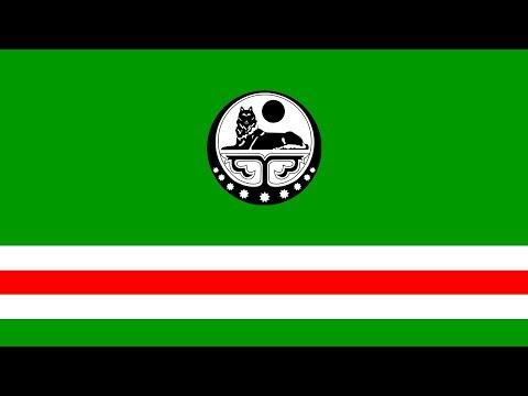 Флаг + герб Чечни '90