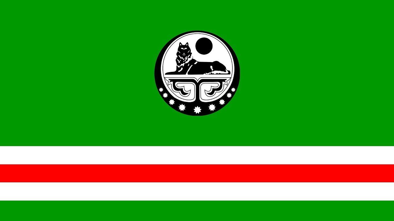 флаг чечни и герб картинки точки зрения