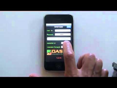 DAS Trader Tips Video:  IDAS Trader