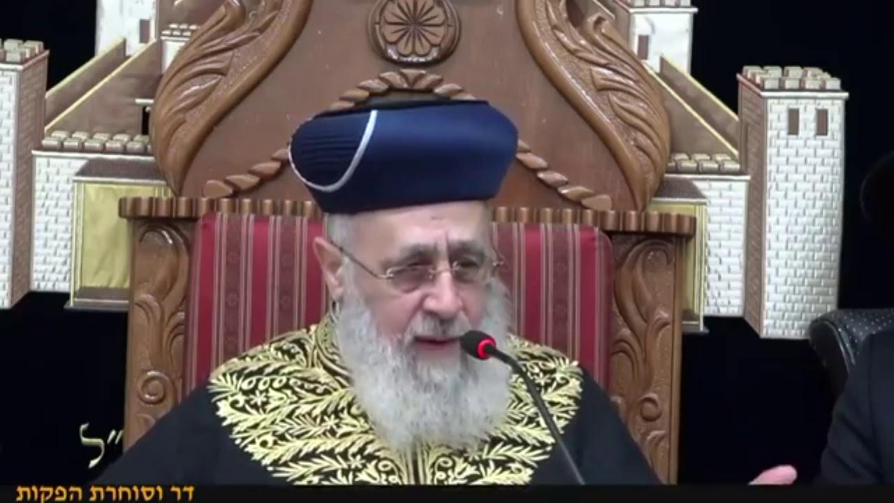 """מרן הראש""""ל הרב יצחק יוסף: הנחת תפילין ביום ט' באב"""