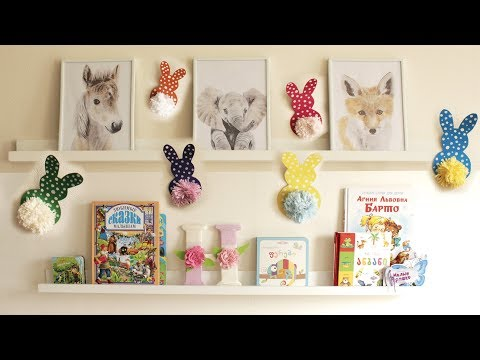 Baby Room Wall Decorating Ideas